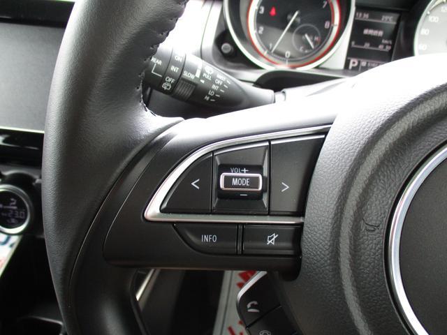ステアリングスイッチ。運転中でも片手で純正ナビやオーディオの操作も出来ます♪