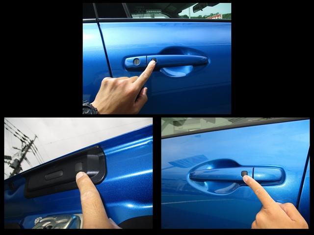 ドアハンドルには車両キーが手元に有ればこちらのリクエストスイッチを操作するだけで開錠・ロックが可能です♪
