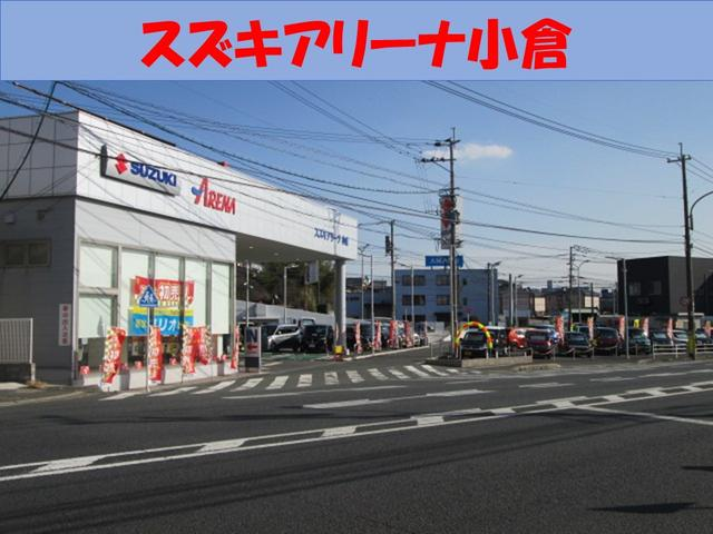 九州スズキ販売株式会社『小倉営業所』です。様々な車種を取り揃えています。