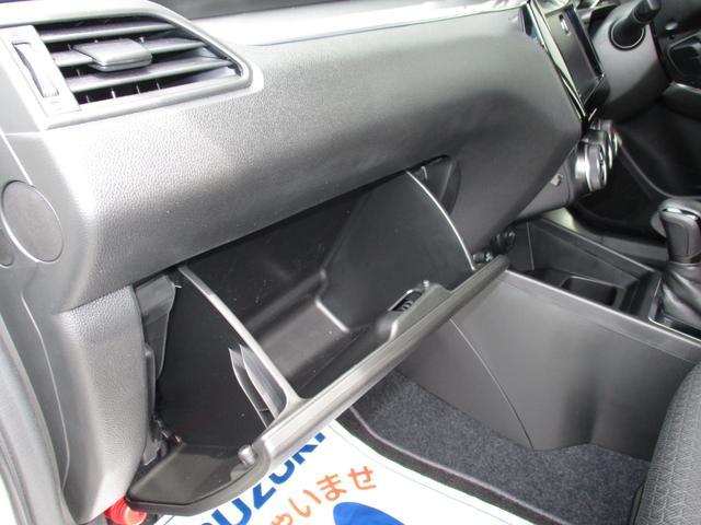 助手席側にはグローブBOXがあるので、車検証入れの保管場所にどうぞ(^0^)
