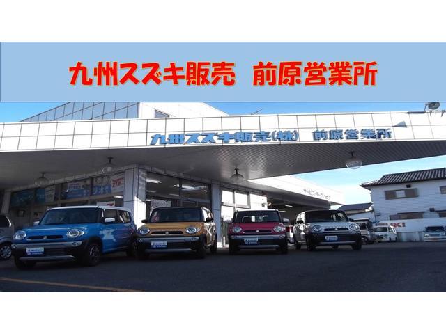 九州スズキ販売株式会社『前原営業所』です。女性に人気のある車種を多く取り揃えております。