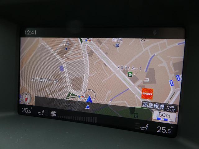 ◆地上波デジタル放送純正HDDナビゲーション『CD/DVD再生はもちろん、音源録音機能やBluetoothオーディオなど多彩なメディアに対応!御納車時には最新の地図データへ無料更新いたします。』