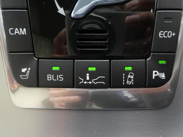 VOLVOが世界に誇る安全支援機能「インテリセーフ」は10種類以上のセーフティ機能を搭載!安全に、快適に目的地までお連れします。もちろん認定中古車ですのでご納車時には最新のプログラムへ更新いたします。