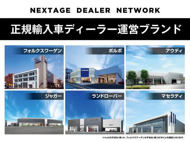 弊社ネクステージグループではボルボを始め6ブランドの正規ディーラーネットワークを展開しています(2019年2月現在)また、ネクステージグループは東証一部上場企業として全国に販売網を広げています。