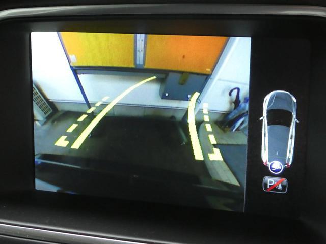 便利なバックビューカメラを装備し、ステアリング舵角に合わせたガイドライン表示もおこないます。女性オーナー様からも好評のCTA(クロストラフィックアラート)も内蔵し、見えない死角からの危険も警告します!