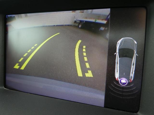 ◆CTA(クロストラフィックアラート)『後ろ向きで駐車場から出る際、左右から近付く他車や自転車等を検知するとドライバーへ注意を促す機能として装備されています。』