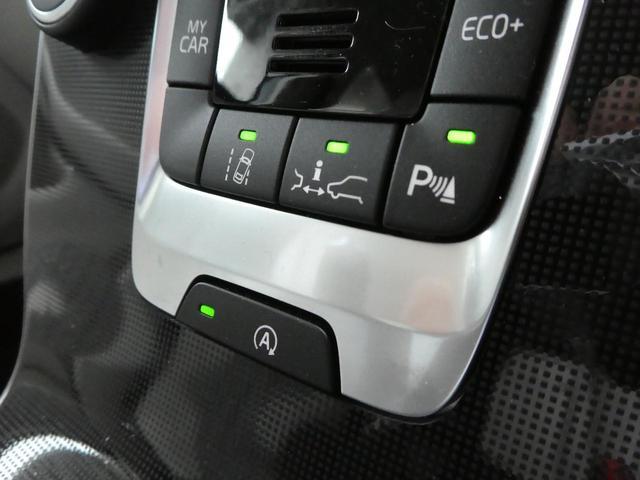 こちらの在庫車には「衝突軽減・緊急ブレーキ」を備えており、セーフティドライブをサポート。衝突の危険を感知しドライバーへ警告をおこない、応じられない場合には自動的に緊急ブレーキが作動します。