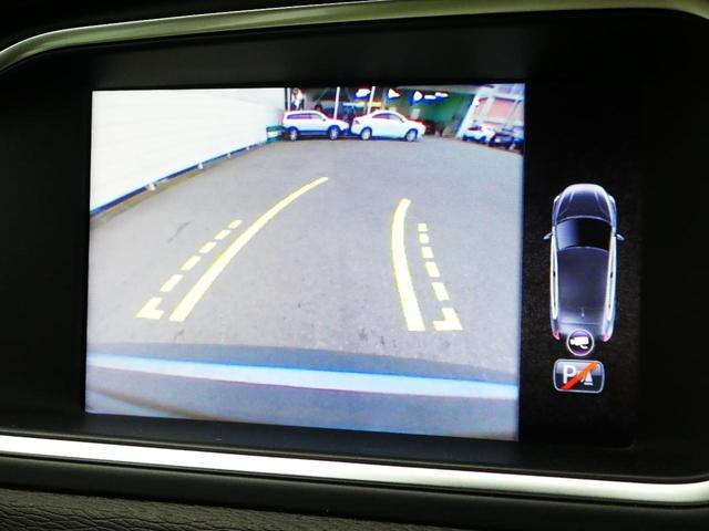 「ボルボ」「ボルボ V40」「ステーションワゴン」「神奈川県」の中古車5