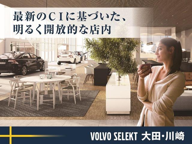 「ボルボ」「ボルボ V40」「ステーションワゴン」「神奈川県」の中古車37