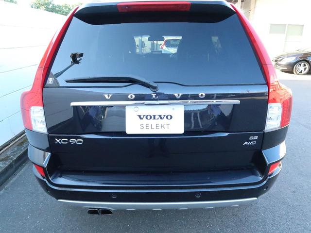 「ボルボ」「XC90」「SUV・クロカン」「大分県」の中古車22