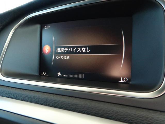 クロスカントリー D4 モメンタム 認定 純正ナビ BLIS(28枚目)