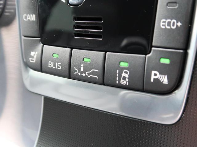「ボルボ」「V60」「ステーションワゴン」「大分県」の中古車8