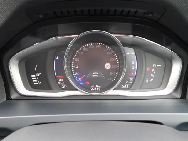 「ボルボ」「V60」「ステーションワゴン」「大分県」の中古車27