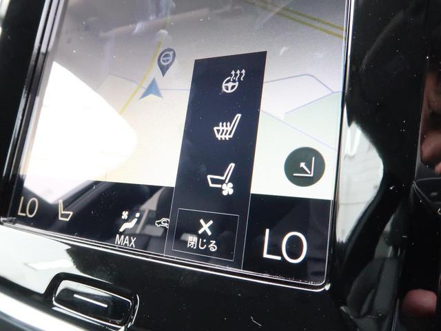 「ボルボ」「V90」「SUV・クロカン」「大分県」の中古車8