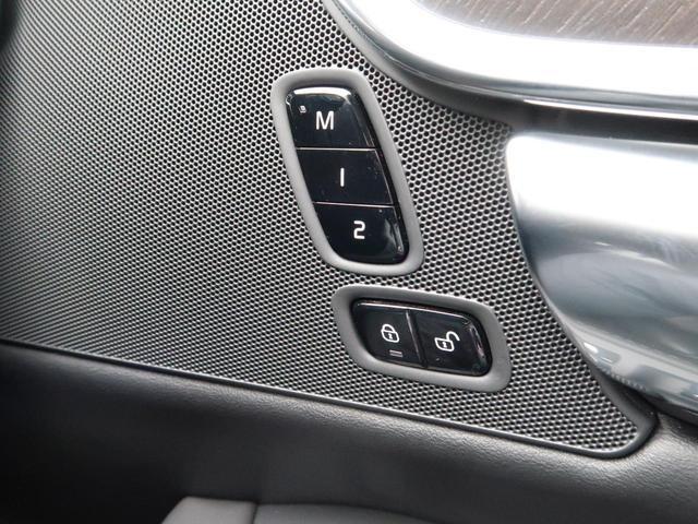 「ボルボ」「V90」「SUV・クロカン」「大分県」の中古車9