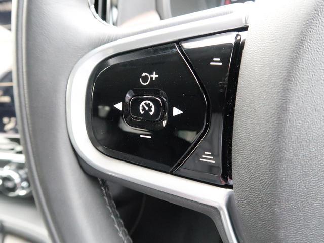「ボルボ」「V90」「SUV・クロカン」「大分県」の中古車10
