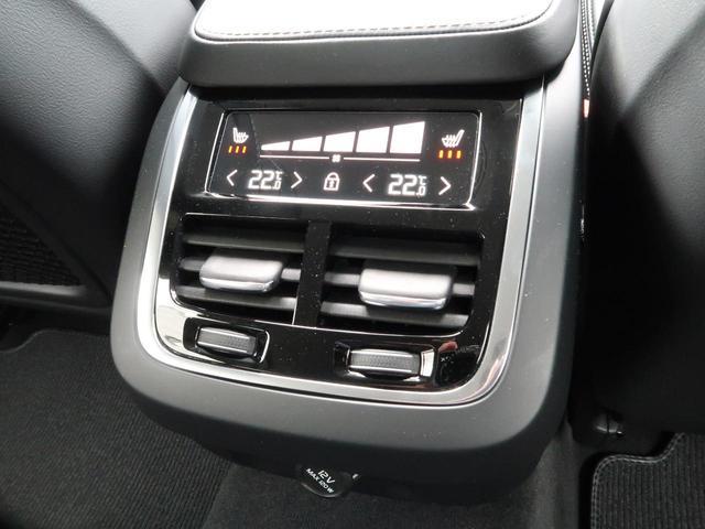「ボルボ」「V90」「SUV・クロカン」「大分県」の中古車34