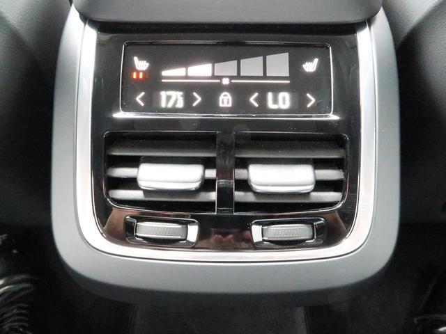 「ボルボ」「XC90」「SUV・クロカン」「大分県」の中古車11