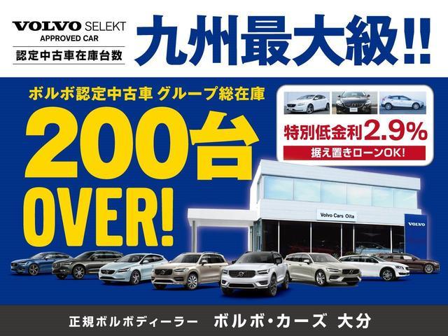 「ボルボ」「XC60」「SUV・クロカン」「大分県」の中古車4