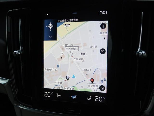 「ボルボ」「V90」「SUV・クロカン」「大分県」の中古車3