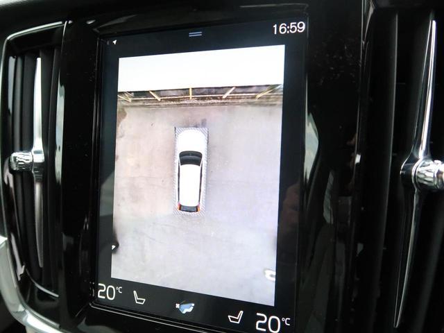 「ボルボ」「V90」「SUV・クロカン」「大分県」の中古車5