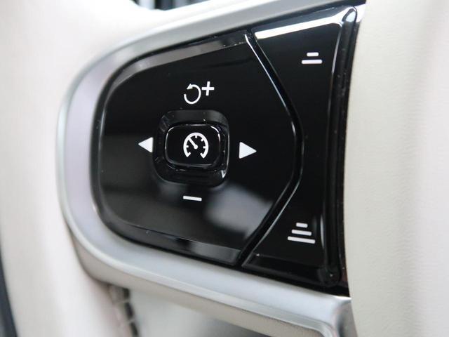 「ボルボ」「V90」「SUV・クロカン」「大分県」の中古車6