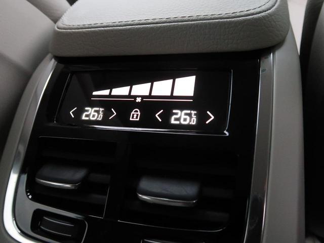 「ボルボ」「V90」「SUV・クロカン」「大分県」の中古車28