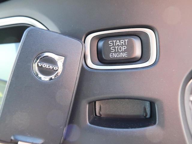 「ボルボ」「V40」「ステーションワゴン」「大分県」の中古車10