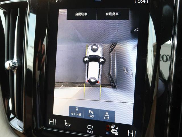D4 AWD インスクリプション 1オーナー 茶本革ナッパーレザーシート ハーマンカードン 電動テールゲート 電動シート 9インチセンサスナビ 360℃カメラ シート/ステアリングヒーター  シートエアコン 前席マッサージ機能(5枚目)