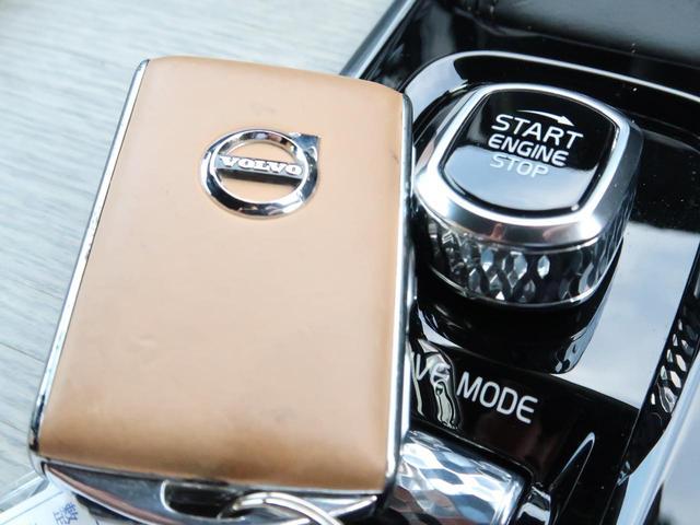 D4 AWD インスクリプション 1オーナー 茶本革ナッパーレザーシート ハーマンカードン 電動テールゲート 電動シート 9インチセンサスナビ 360℃カメラ シート/ステアリングヒーター  シートエアコン 前席マッサージ機能(8枚目)