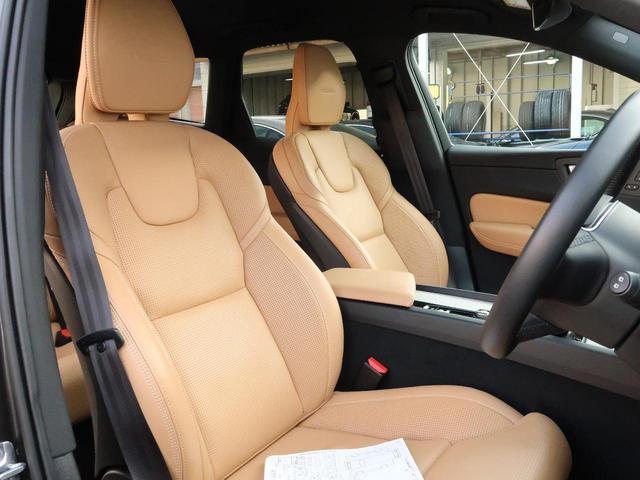 D4 AWD インスクリプション 1オーナー 茶本革ナッパーレザーシート ハーマンカードン 電動テールゲート 電動シート 9インチセンサスナビ 360℃カメラ シート/ステアリングヒーター  シートエアコン 前席マッサージ機能(12枚目)