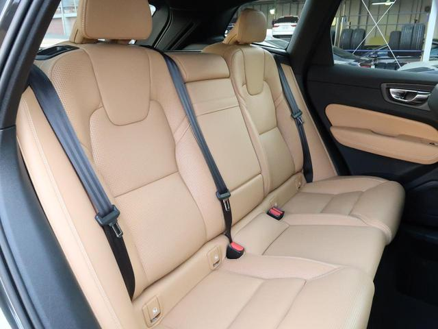 D4 AWD インスクリプション 1オーナー 茶本革ナッパーレザーシート ハーマンカードン 電動テールゲート 電動シート 9インチセンサスナビ 360℃カメラ シート/ステアリングヒーター  シートエアコン 前席マッサージ機能(13枚目)
