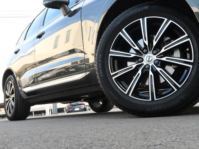 D4 AWD インスクリプション 1オーナー 茶本革ナッパーレザーシート ハーマンカードン 電動テールゲート 電動シート 9インチセンサスナビ 360℃カメラ シート/ステアリングヒーター  シートエアコン 前席マッサージ機能(14枚目)