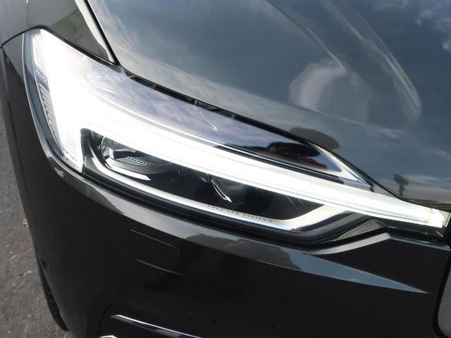D4 AWD インスクリプション 1オーナー 茶本革ナッパーレザーシート ハーマンカードン 電動テールゲート 電動シート 9インチセンサスナビ 360℃カメラ シート/ステアリングヒーター  シートエアコン 前席マッサージ機能(16枚目)