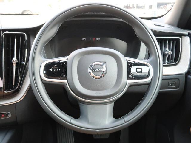 D4 AWD インスクリプション 1オーナー 茶本革ナッパーレザーシート ハーマンカードン 電動テールゲート 電動シート 9インチセンサスナビ 360℃カメラ シート/ステアリングヒーター  シートエアコン 前席マッサージ機能(25枚目)