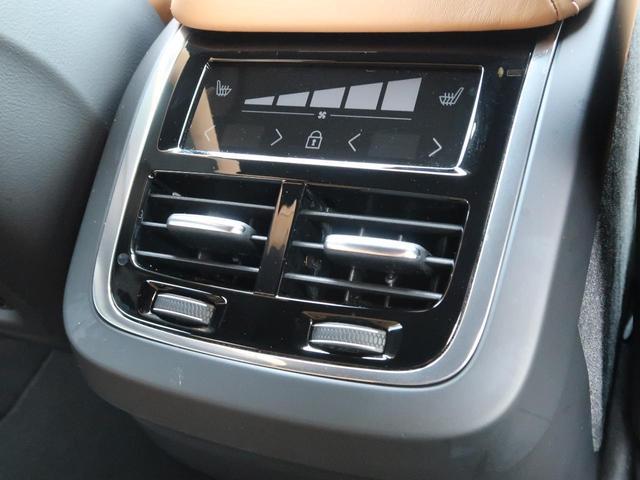 D4 AWD インスクリプション 1オーナー 茶本革ナッパーレザーシート ハーマンカードン 電動テールゲート 電動シート 9インチセンサスナビ 360℃カメラ シート/ステアリングヒーター  シートエアコン 前席マッサージ機能(26枚目)