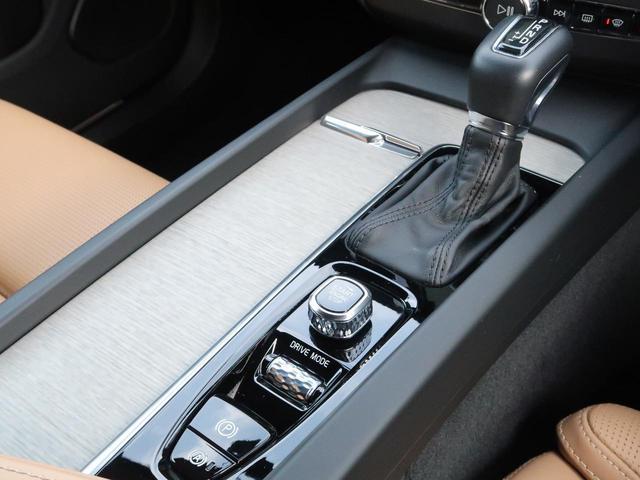 D4 AWD インスクリプション 1オーナー 茶本革ナッパーレザーシート ハーマンカードン 電動テールゲート 電動シート 9インチセンサスナビ 360℃カメラ シート/ステアリングヒーター  シートエアコン 前席マッサージ機能(27枚目)
