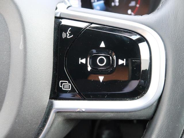 D4 AWD インスクリプション 1オーナー 茶本革ナッパーレザーシート ハーマンカードン 電動テールゲート 電動シート 9インチセンサスナビ 360℃カメラ シート/ステアリングヒーター  シートエアコン 前席マッサージ機能(28枚目)