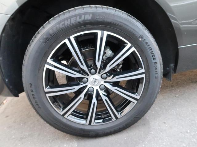 D4 AWD インスクリプション 1オーナー 茶本革ナッパーレザーシート ハーマンカードン 電動テールゲート 電動シート 9インチセンサスナビ 360℃カメラ シート/ステアリングヒーター  シートエアコン 前席マッサージ機能(29枚目)