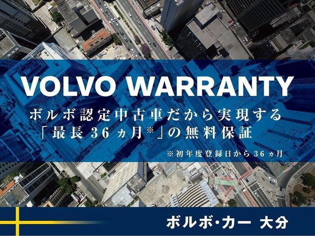 T2 キネティック 認定車・ワンオーナー・純正ナビ/リアビュー・純正ドラレコ・純正16インチAW・ETC・LEDヘッドライト・インテリS(3枚目)