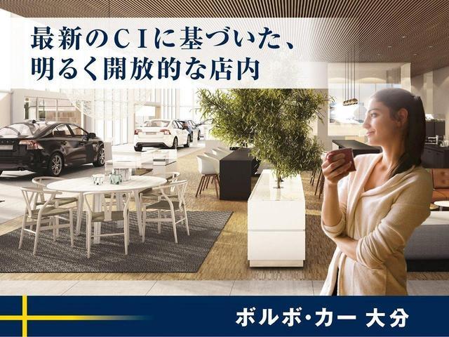 T2 キネティック 認定車・ワンオーナー・純正ナビ/リアビュー・純正ドラレコ・純正16インチAW・ETC・LEDヘッドライト・インテリS(34枚目)