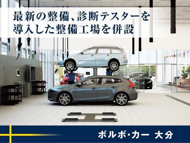 T2 キネティック 認定車・ワンオーナー・純正ナビ/リアビュー・純正ドラレコ・純正16インチAW・ETC・LEDヘッドライト・インテリS(37枚目)