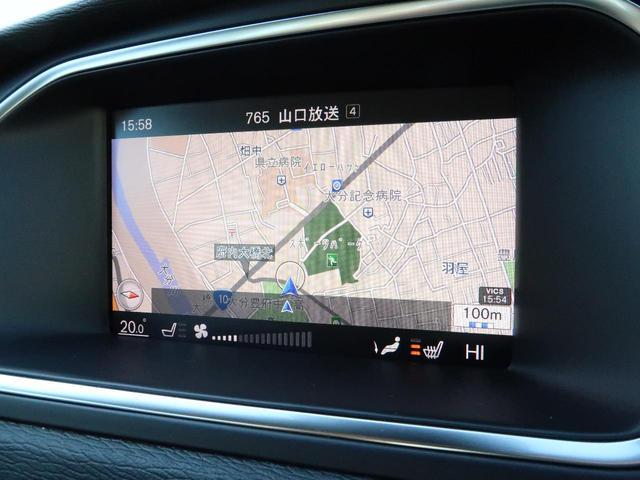 T3 タックエディション 最終モデル 認定 インテリセーフ LEDヘッドライト 禁煙 純正ナビ/バックカメラ シートヒーター(3枚目)