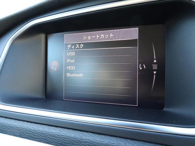 T3 タックエディション 最終モデル 認定 インテリセーフ LEDヘッドライト 禁煙 純正ナビ/バックカメラ シートヒーター(28枚目)