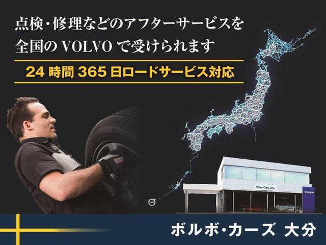 T3 タックエディション 最終モデル 認定 インテリセーフ LEDヘッドライト 禁煙 純正ナビ/バックカメラ シートヒーター(38枚目)