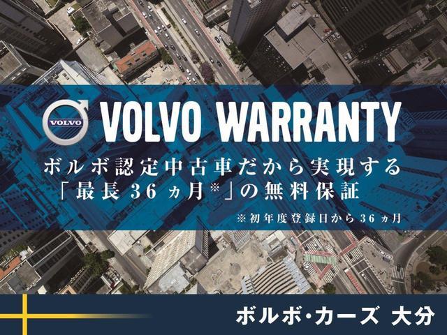 T3 タックエディション 最終モデル 認定 インテリセーフ LEDヘッドライト 禁煙 純正ナビ/バックカメラ シートヒーター(40枚目)