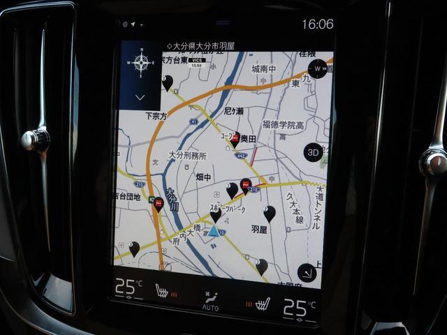 クロスカントリー T5 AWD 弊社試乗車 2020年モデル 4輪駆動 シートヒーター 純正ナビ 360℃カメラ パワーテールゲート 電動シート PCC(3枚目)