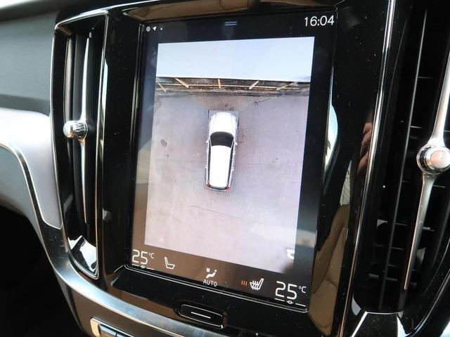 クロスカントリー T5 AWD 弊社試乗車 2020年モデル 4輪駆動 シートヒーター 純正ナビ 360℃カメラ パワーテールゲート 電動シート PCC(5枚目)