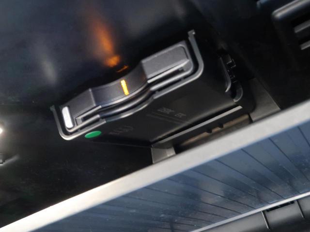 クロスカントリー T5 AWD 弊社試乗車 2020年モデル 4輪駆動 シートヒーター 純正ナビ 360℃カメラ パワーテールゲート 電動シート PCC(11枚目)