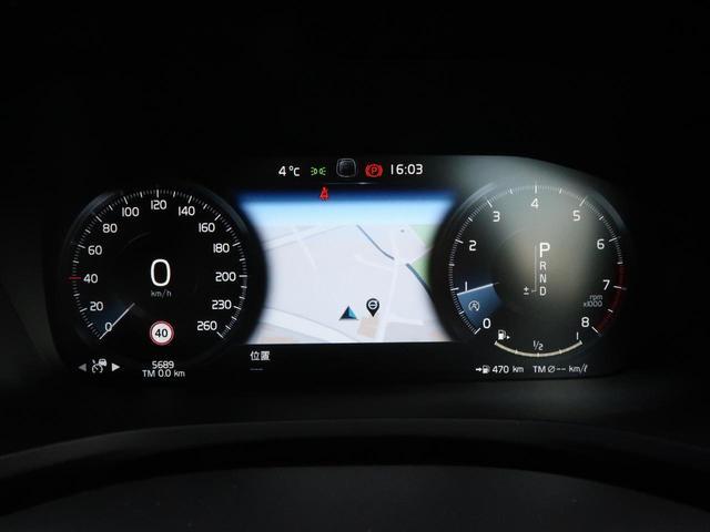 クロスカントリー T5 AWD 弊社試乗車 2020年モデル 4輪駆動 シートヒーター 純正ナビ 360℃カメラ パワーテールゲート 電動シート PCC(28枚目)